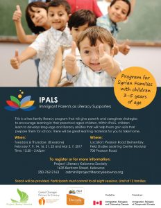 ipals-poster-page-001